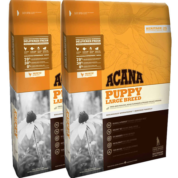 2x 11.4kg Puppy Large Breed